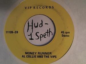 Hud-2 vinyl photos 182