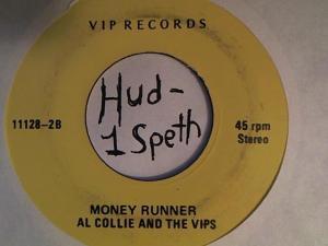 Hud-2 vinyl photos 183