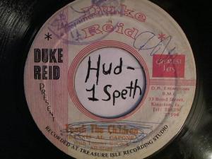Hud-2 vinyl photos 2396