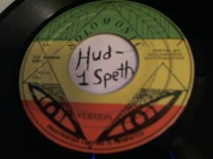Hud-2 vinyl photos 4181