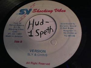 Hud-2 vinyl photos 3961