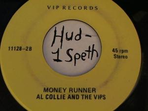 Hud-2 vinyl photos 4014