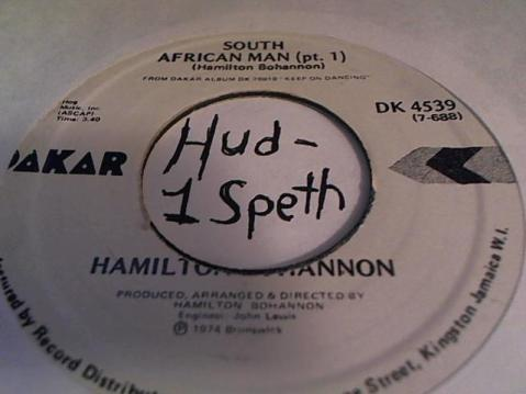 Hud-2 vinyl photos 076