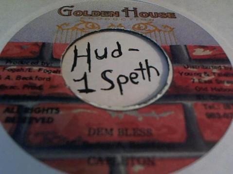 Hud-2 vinyl photos 147