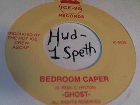 Hud-2 vinyl photos 152