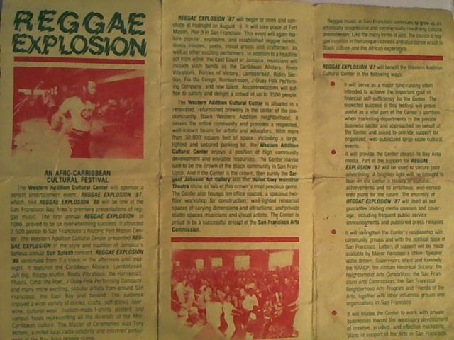 Hud-2 vinyl photos 1835