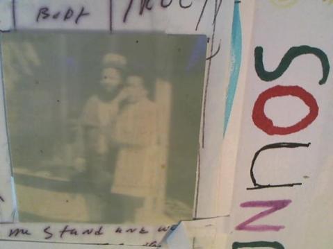 Hud-2 vinyl photos 1998