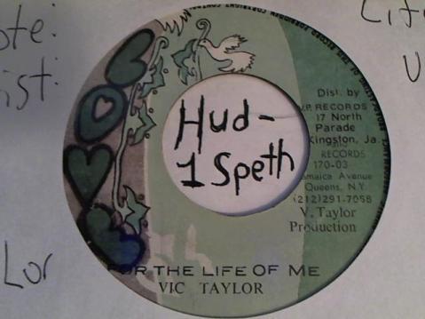 Hud-2 vinyl photos 3225