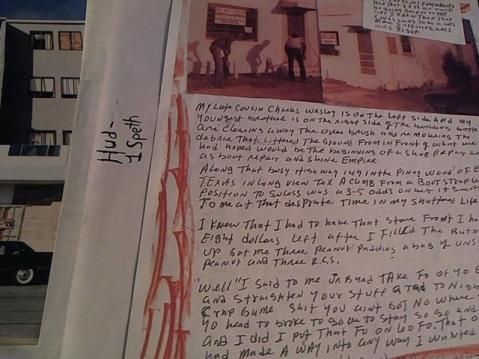Hud-2 vinyl photos 5087