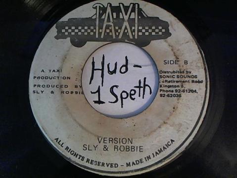 Hud-2 vinyl photos 2443