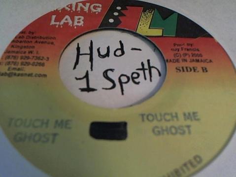 Hud-2 vinyl photos 749