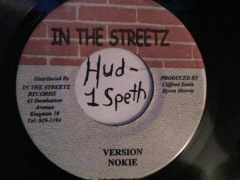 Hud-2 vinyl photos 2261